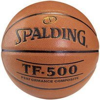Piłka do koszykówki Spalding TF 500