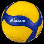 Piłka do siatkówki Mikasa V300W + pompka gratis !
