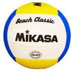 Piłka do siatkówki Mikasa VXL 20- P